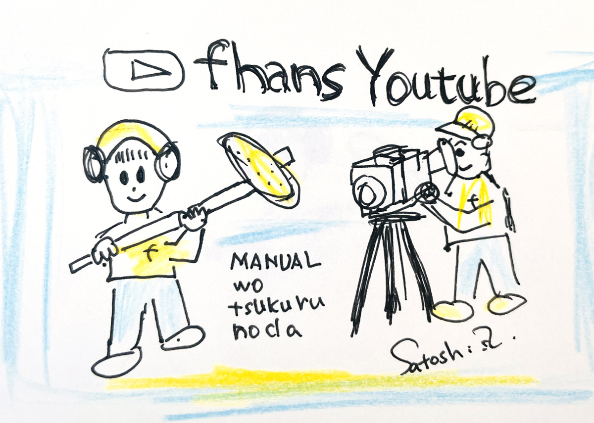 「仕事のマニュアルを動画で作ってみる」